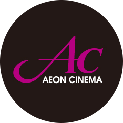 AEON CINEMA